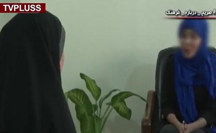 La joven, durante un momento de la entrevista emitida en la televisión iraní