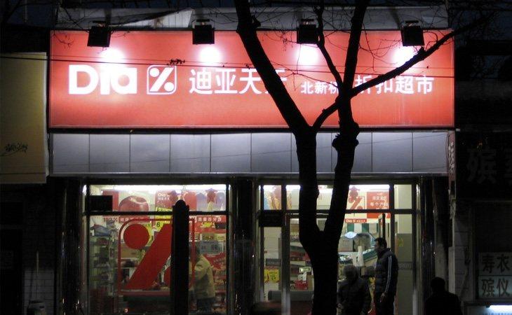 La aventura en China dejó un agujero en las cuentas de la compañía