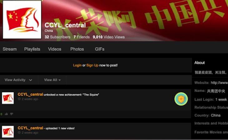 China utiliza Pornhub como medio para hacer propaganda contra los manifestantes