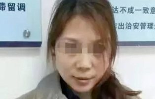 Detenida Lao, la maestra china que ejerció como asesina en serie, 20 años después de fugarse