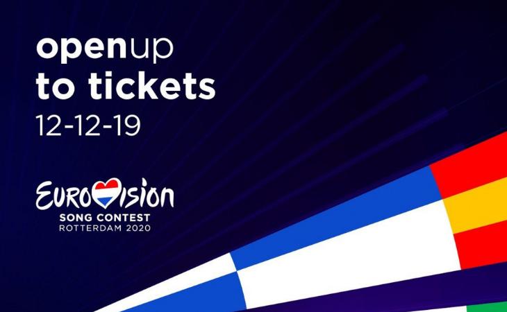 Arranca la venta de entradas para Eurovisión 2020