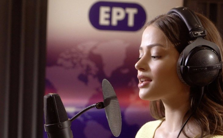 Stefania Liberakakis durante el proceso de grabación final de 'Supergirl', la candidatura griega para Eurovisión 2020