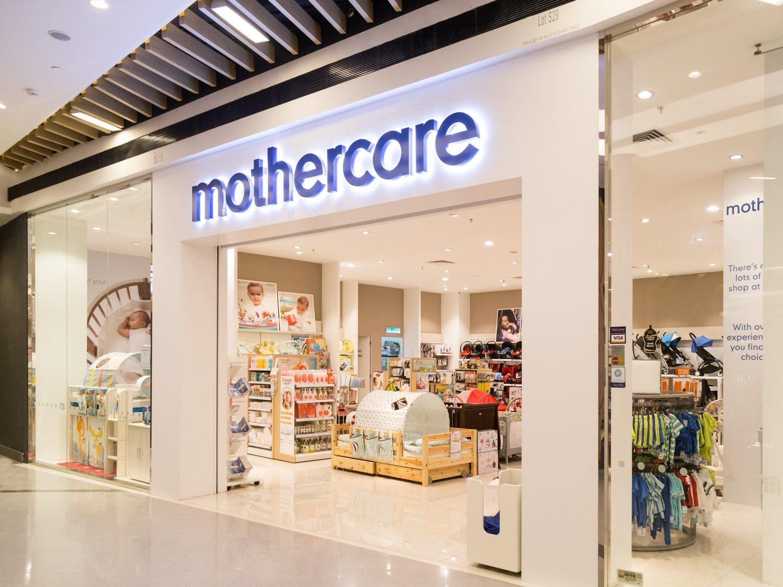 Mothercare ejecuta el ERE y cierra todas sus tiendas en España