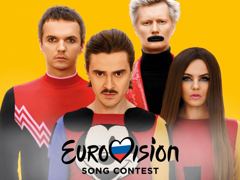 'Uno', la diferente apuesta de Little Big, representantes de Rusia en Eurovisión 2020