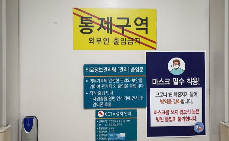 Corea del Sur se ha convertido en el cuarto país con más casos con Coronavirus