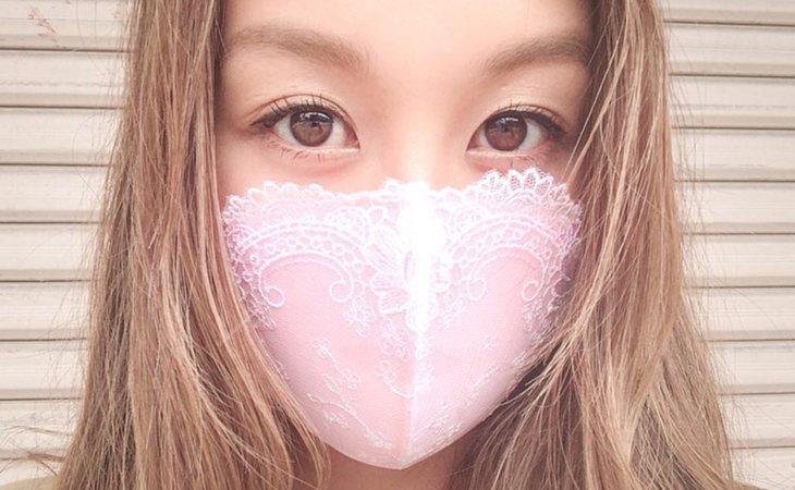 Mascarillas de lencería causan furor en Japón