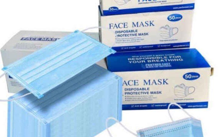 Premium Disposable Face Mask