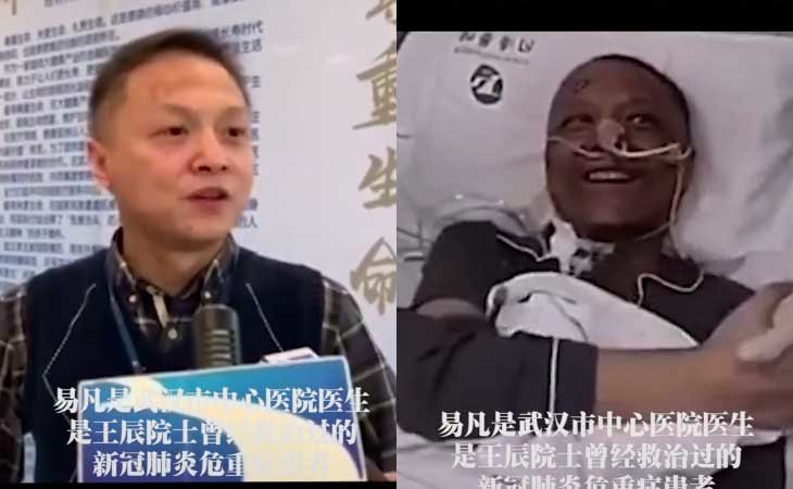 Doctor Yi Fan recupera su tono habitual de piel tras pasar el Covid-19