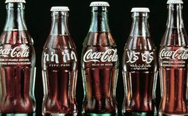 La fórmula de Coca-Cola es uno de los secretos mejor guardados