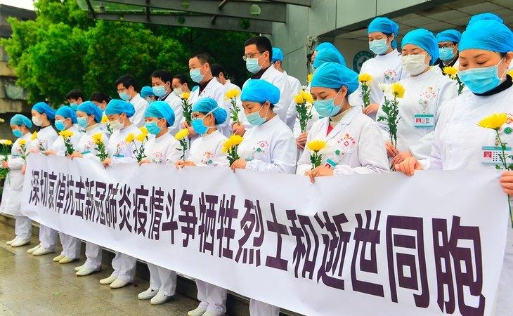 Las autoridades chinas han destacado por su tradicional hermetismo