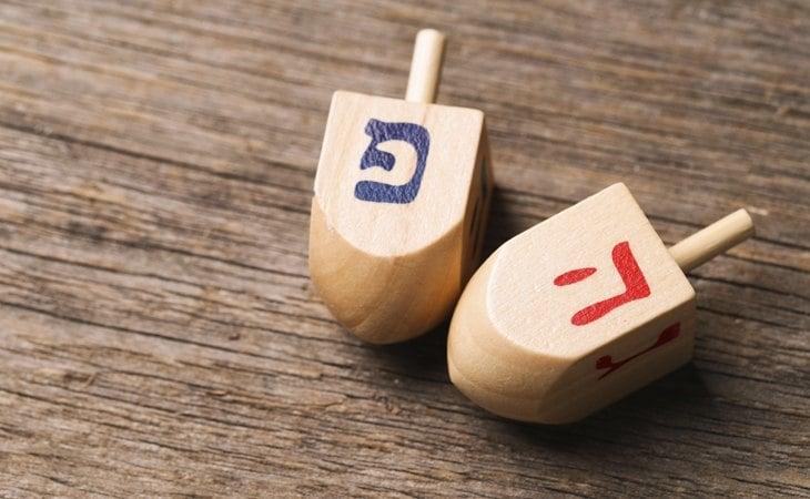 El ladino es una lengua que forma parte de la cultura judía
