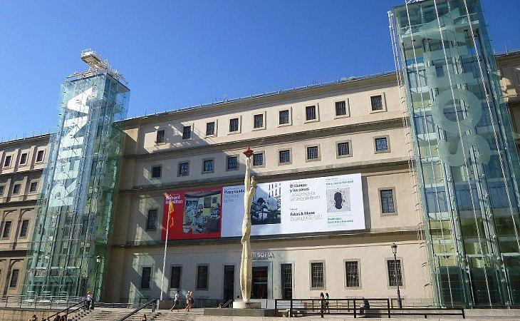 La fachada del Reina Sofía