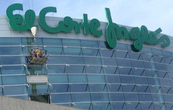 El Corte Inglés cierra este centro comercial de seis plantas que reabrirá con otro formato
