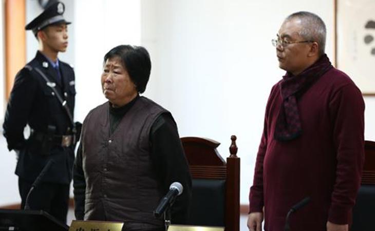 Los padres de Nie Shubin llevan luchando 21 años