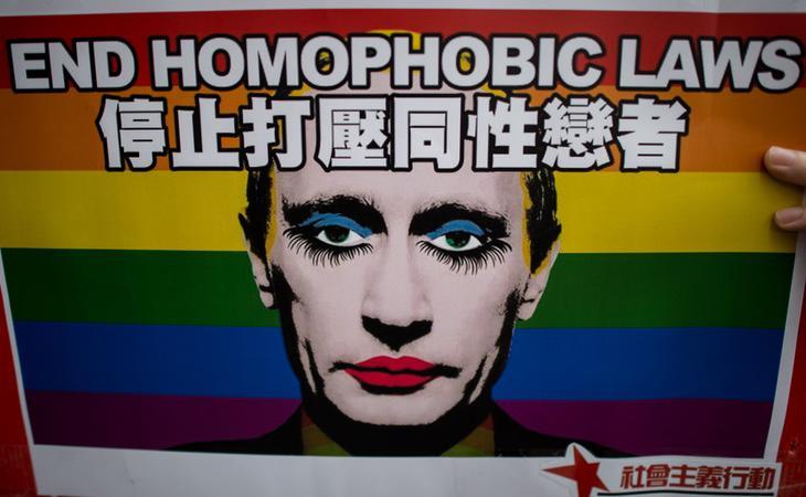 Putin ha promovido normas restrictivas con el colectivo LGTB
