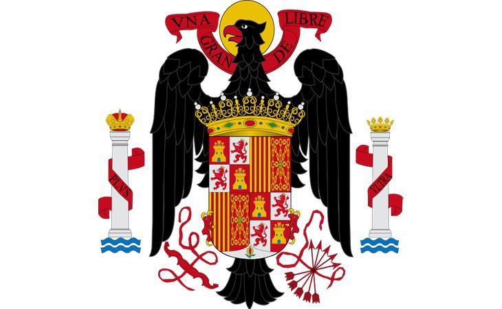 Escudo de la bandera de España durante la dictadura de Franco