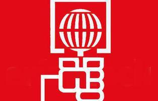 El Gordo de la Lotería toca en el PSOE y provoca una nueva crisis interna