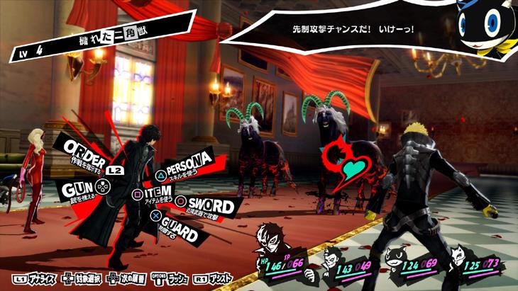 'Persona 5' seguirá fiel a su sistema de combate por turnos.