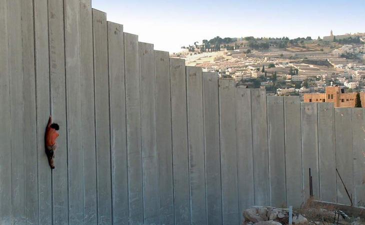 Muro entre Israel y Palestina, conocido como 'Muro de la Vergüenza'