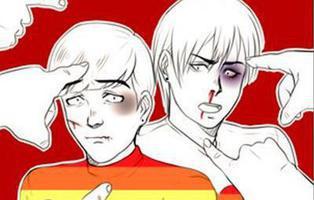 La policía ha detenido a cuatro individuos por una presunta agresión homófoba en Madrid