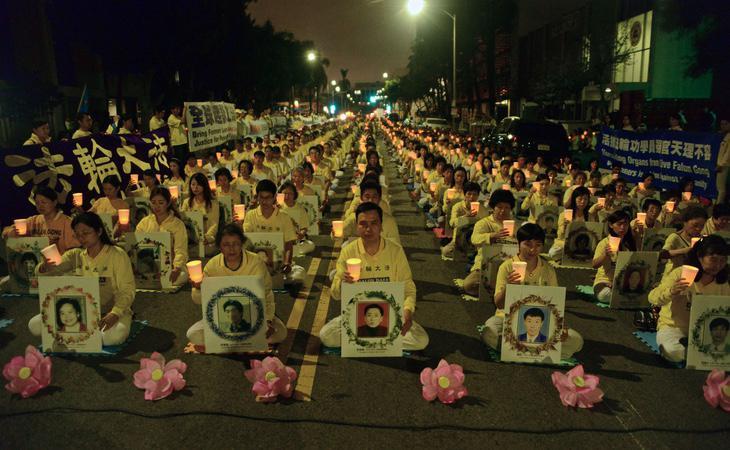 Protesta silenciosa de Falun Gong