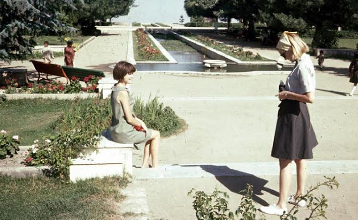 Jardín de la ciudad de Kabul en la década de 1970