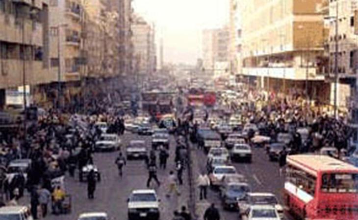La vida diaria de Bagdad antes de la Guerra...