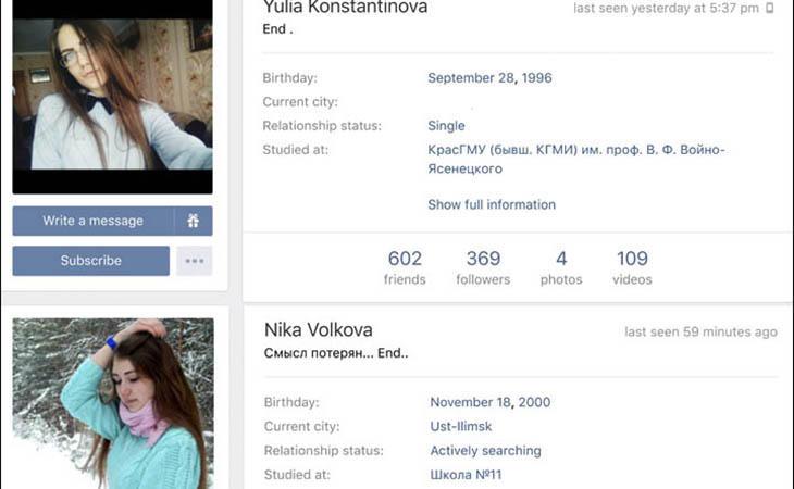 Yulia y Veronika han sido dos de las últimas víctimas