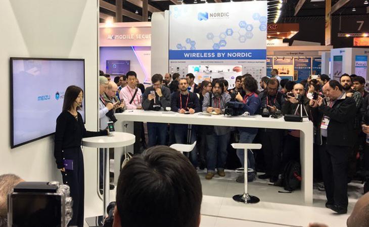 Evento de presentación del Meizu Super mCharger
