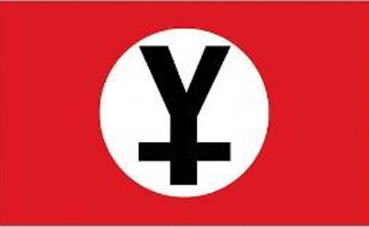 La bandera del Yunque remite en cierta medida a la simbología Nazi