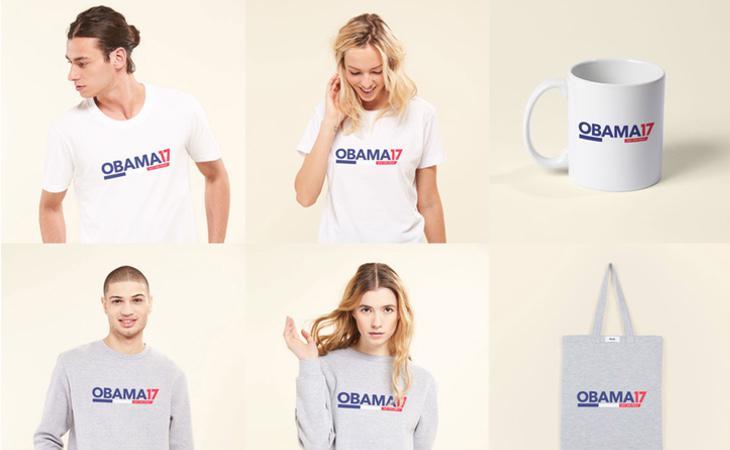 La campaña ha contado con una línea de productos de merchandising cuyos beneficios irán destinados a la eduación de los jóvenes más desfavorecidos