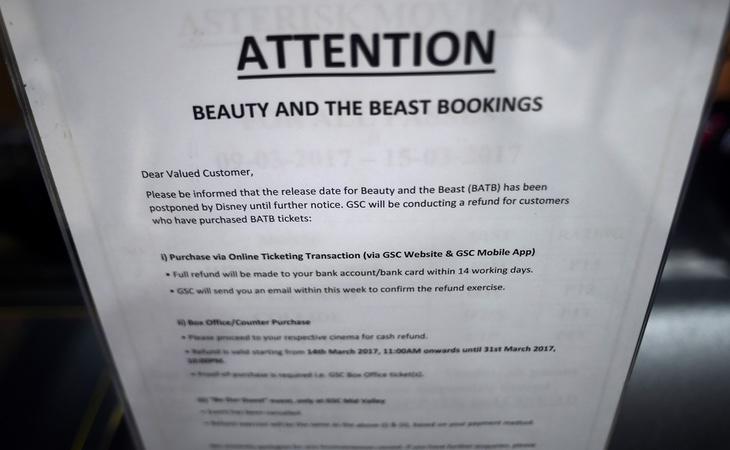 Con este cartel se ha pospuesto el estreno de la película hasta que se terminen de eliminar las secuencias censuradas