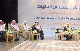 Arabia Saudí celebra su primer consejo de mujeres... sin mujeres