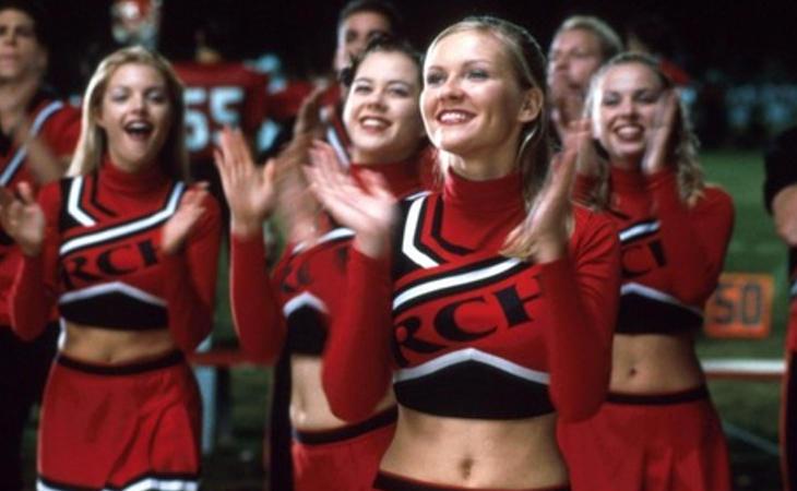 Kirsten Dunst fue animadora antes que María Antonieta o Mary Jane