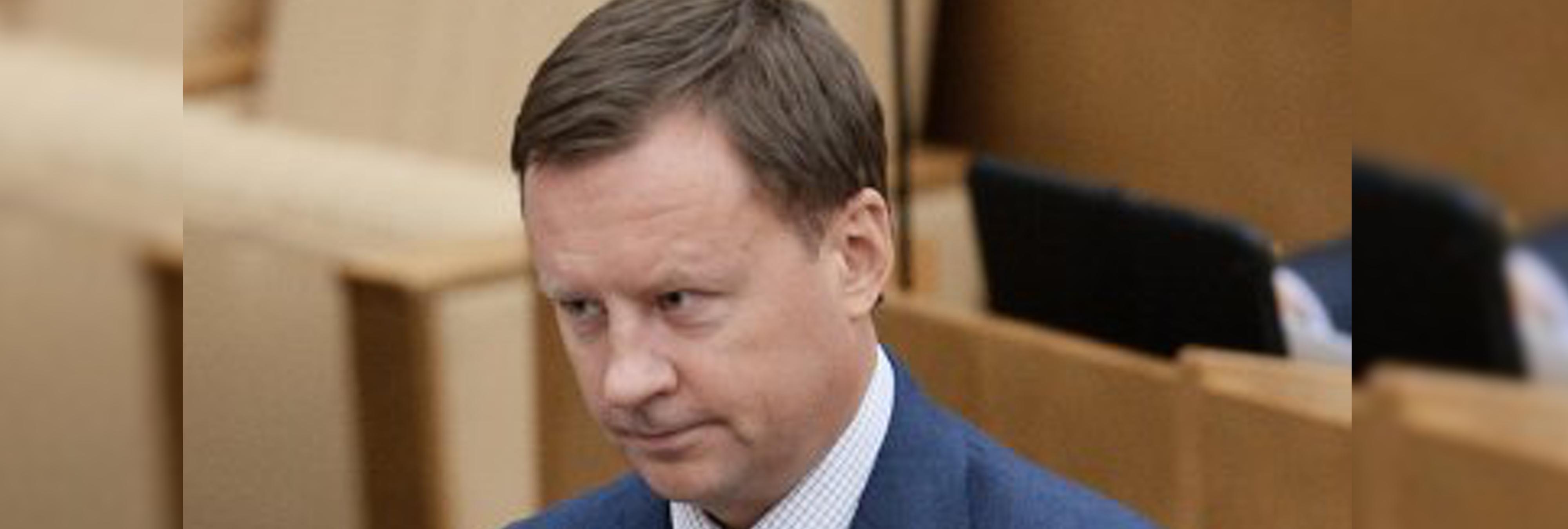 Matan a tiros a un exdiputado ruso en el centro de Kiev