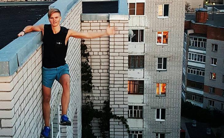 Este joven falleció tras precipitarse de un cuarto piso mientras intentaba hacerse un selfie