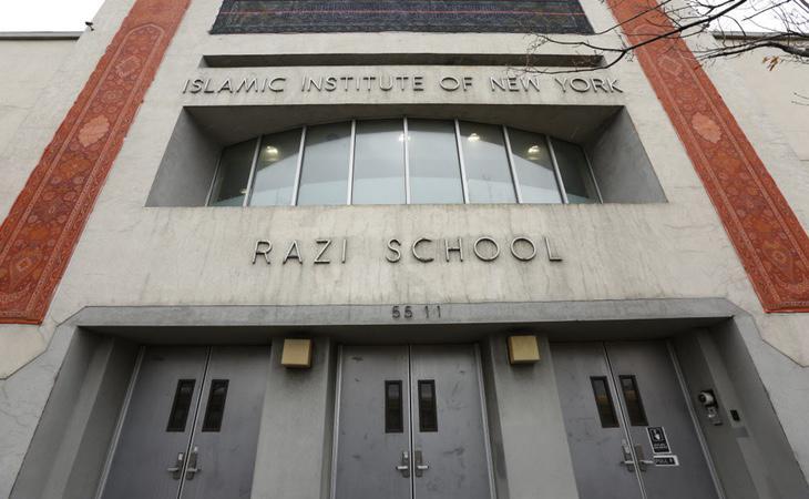 Fachada del Razi School