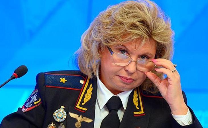 La defensora del pueblo en cuestión de Derechos Humanos, Tatyana Moskalkova