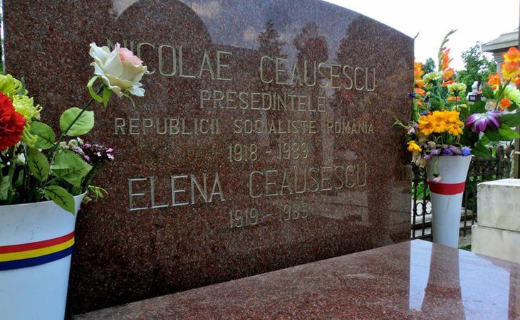Lugar en el que se encuentran enterrados Nicolae y Elena Ceaucescu