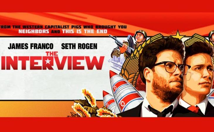 La película 'The Interview' fue boicoteada por un grupo de hackers radicados en Corea del Norte