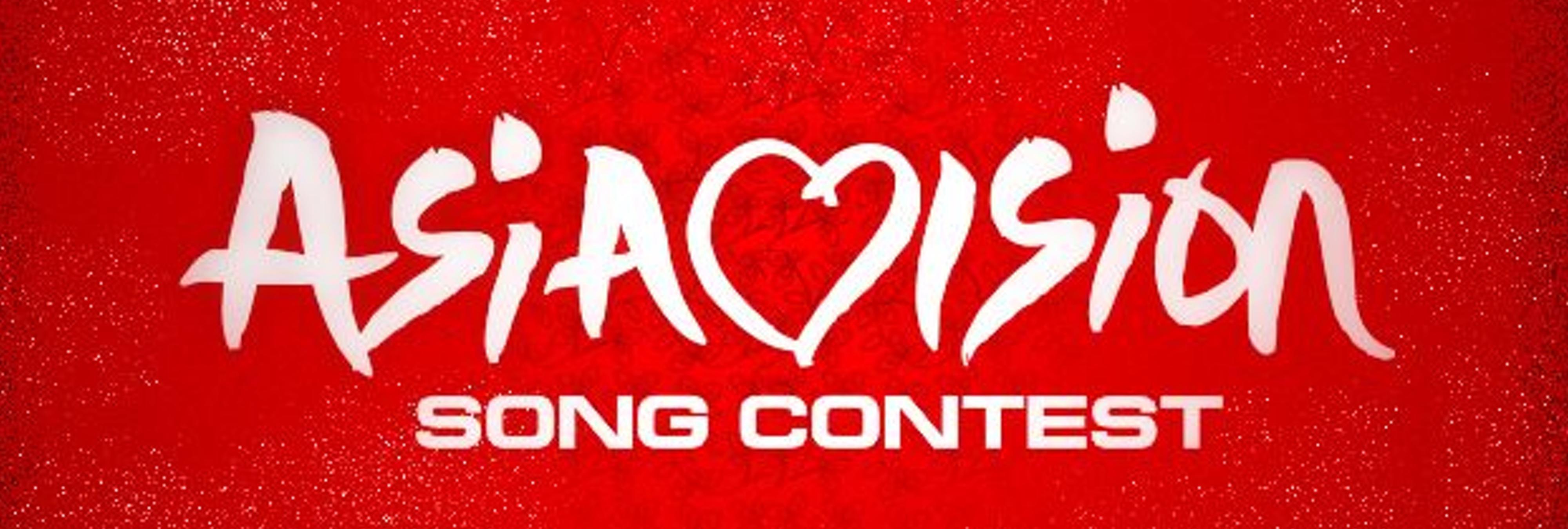 Nace Eurovision Asian Song Contest para elegir al representante asiático en Lisboa 2018