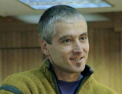 'Txapote', el asesino de Miguel Ángel Blanco ya disfruta de su permiso penitenciario para visitar a su padre