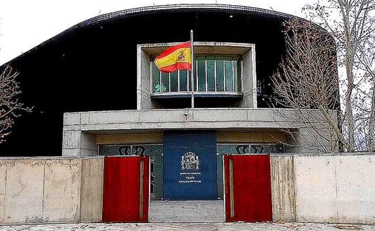 Sede de la Audiencia Nacional en San Fernando de Henares, donde declarará el presidente del Gobierno por Gürtel