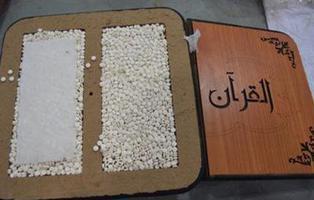 'Captagon', la droga que emplean los yihadistas para cometer atentados
