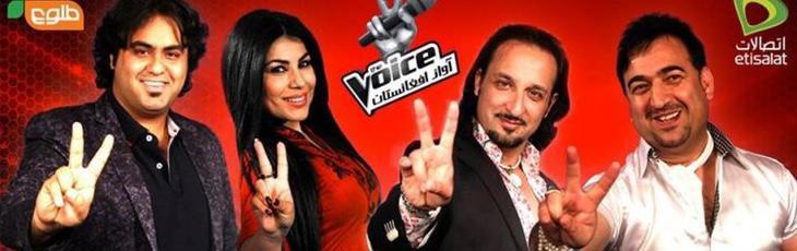Cartel promocional de 'La Voz' en la televisión afgana