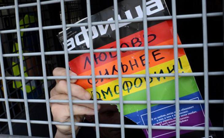 Ser homosexual es un crimen de honor