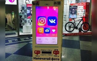 Lanzan una máquina expendedora para comprar 'likes' falsos de Instagram