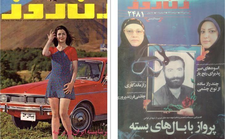 Revista iraní publicada en 1970 y en la actualidad