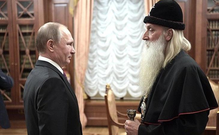 A Putin le falta barba