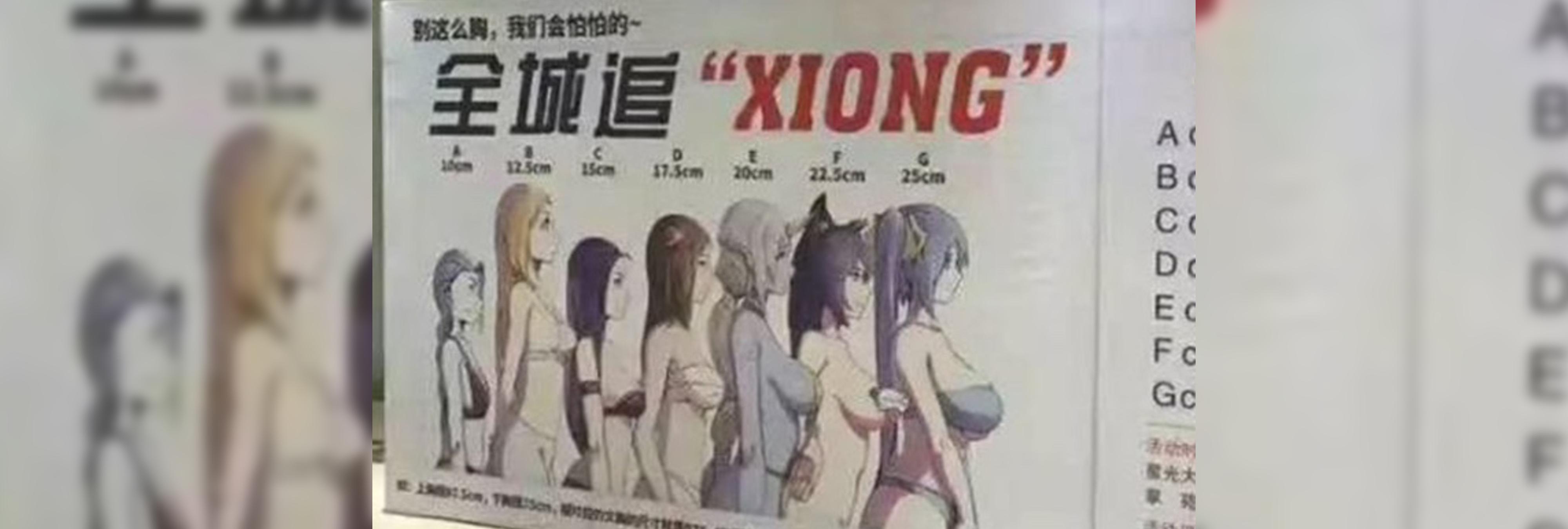 Un restaurante chino ofrece descuentos a mujeres según el tamaño de sus pechos